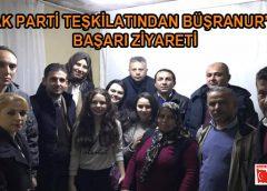 YUSUF BAŞKAN'DAN BÜŞRANUR'A ZİYARET